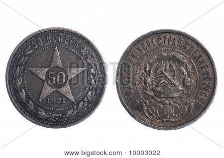 Russia Coin Close Up