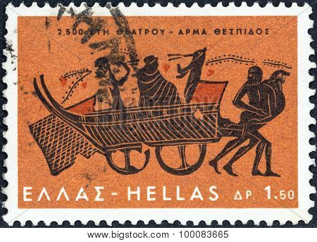 GREECE - CIRCA 1966: A stamp printed in Greece shows Dionysus in a Thespian ship-chariot