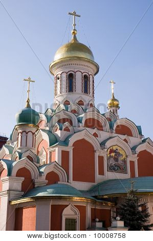Cathedral Of Our Lady In Moscow