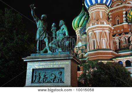 """Monument """"Minin and Pozharsky"""". Moscow, Russia."""