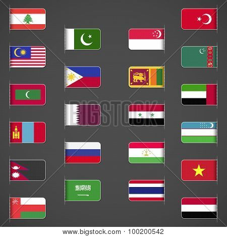 World flags collection, Asia, part 2
