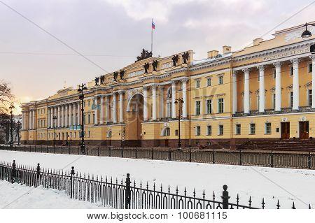Snowy Morning In St. Petersburg. Russia