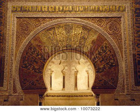 Mihrab arch in the Mezquita mosque in Cordoba, Spain