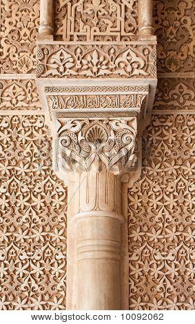 Islamic Column
