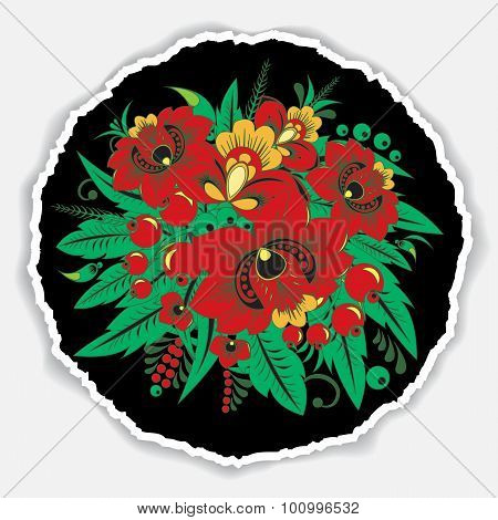 Greeting Card. Poster, Brochure Template With Oriental Flower. Vector Cirlcular  Frame. Torn Paper