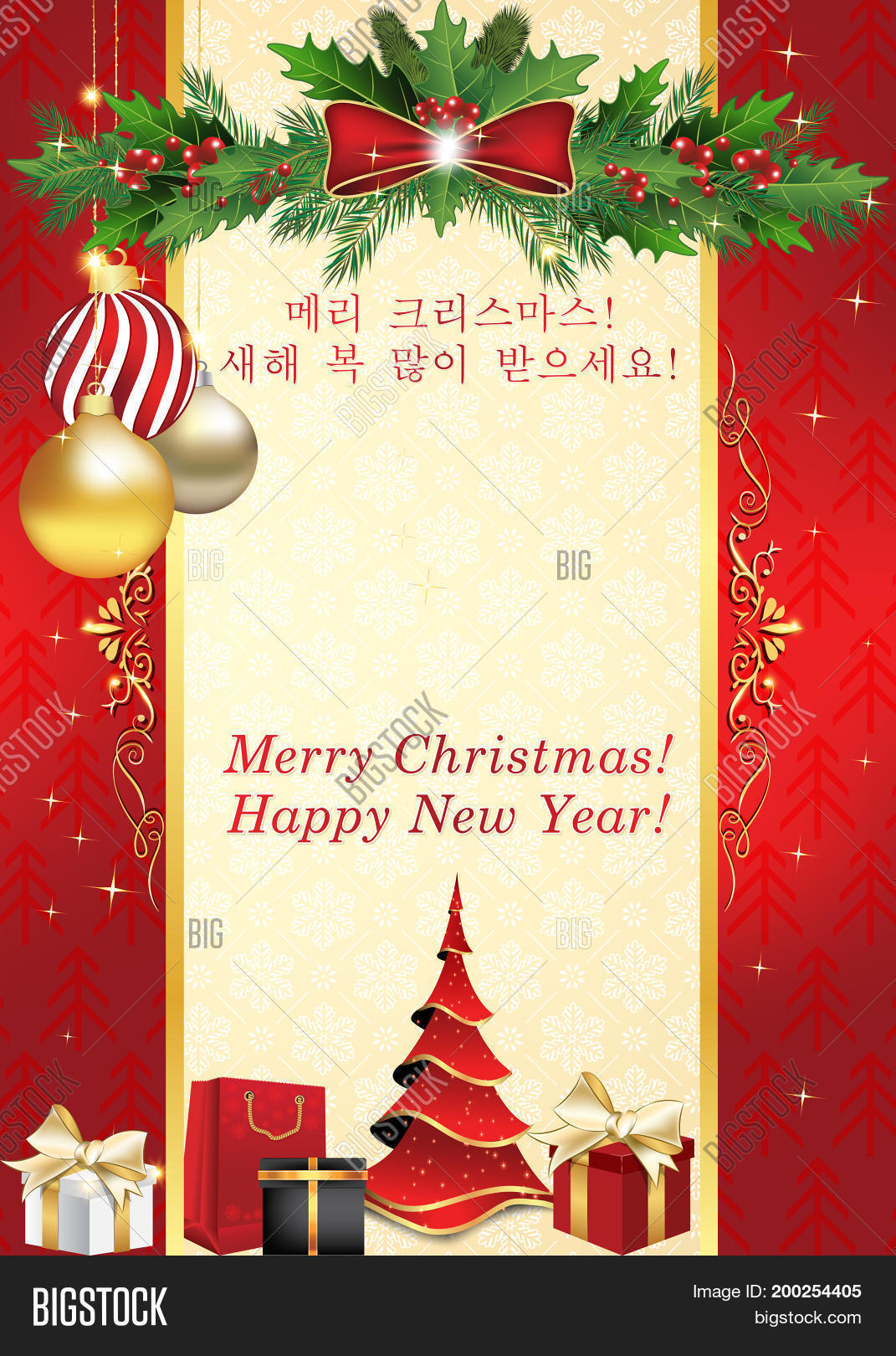 photo relating to Merry Christmas in Different Languages Printable identified as Greeting Card Graphic Picture (Cost-free Demo) Bigstock