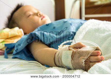 a boy has got sick in hospital