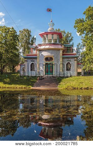 In the Catherine Park Pushkin Tsarskoe Selo St. Petersburg
