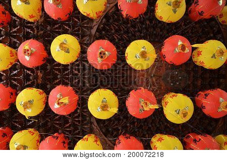 Colorful of lantern in Chinese Temple Penang Malaysia. Kek Lok Si Temple Place of worship. Chinese writting on the Buddha blessing on the lantern