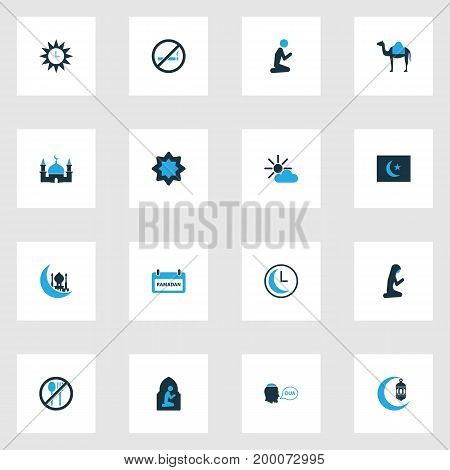 Holiday Colorful Icons Set. Collection Of Dua, Woman, Time And Other Elements