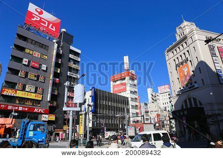Asakusa, Tokyo, Japan - November 19, 2014:  Road In Front Of The Entrance Of Asakusa Temple, Is A Hu