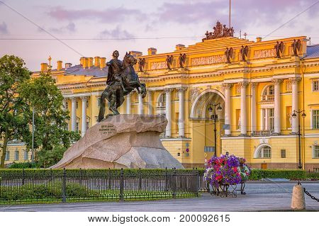 Bronze Horseman and Constitutional Court in the morning. St. Petersburg.