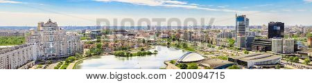 MINSK BELARUS - May 20.2017 Panoramic view of the city from a height Nemiga