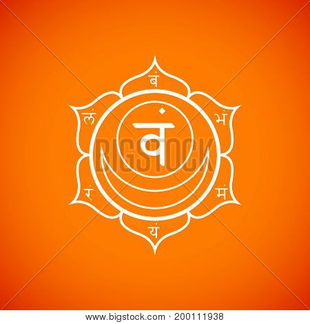 Vector Chakra Svadhishthana Symbol Illustration.