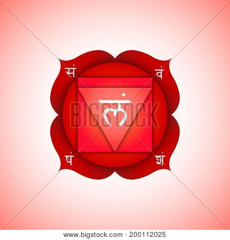 Vector Chakra Muladhara Symbol Illustration.