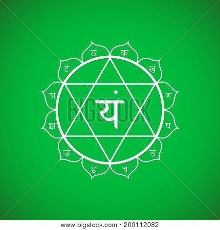 Vector Chakra Anahata Symbol Illustration.