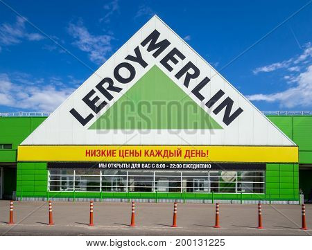 Voronezh, Russia - May 26, 2017: The building of the hypermarket