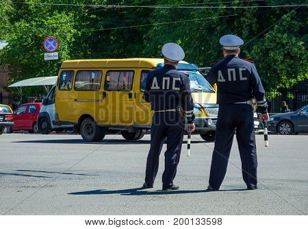 Voronezh, Russia - June 07, 2017: Employees of traffic police control the traffic situation the city of Voronezh