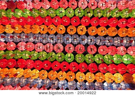 Colorful lanterns in night