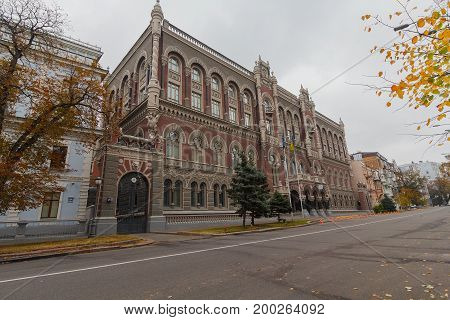 Facade of National central bank in governmental district. Kiev Ukraine