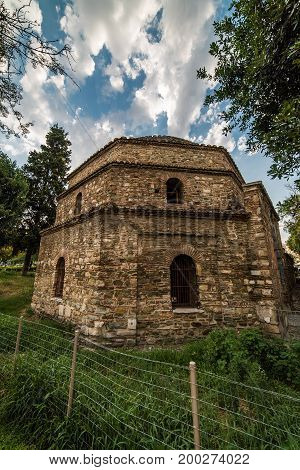 Bey Hamam, At Egnatia Street, Built In 1444, Thessaloniki, Greece