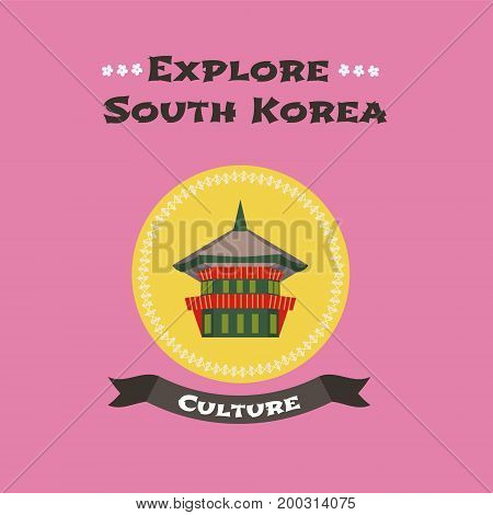 Korean Gyeongbokgung palace in Seould vector illustration. Travel to South Korea concept banner background