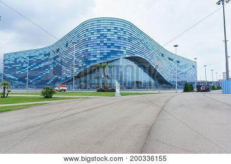 Ice Sports Palace