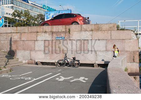 SAINT - PETERSBURG, RUSSIA - AUGUST 19, 2017: Platform 9 3/4 sign on the wall of Sverdlovskaya Embankment near Neva River
