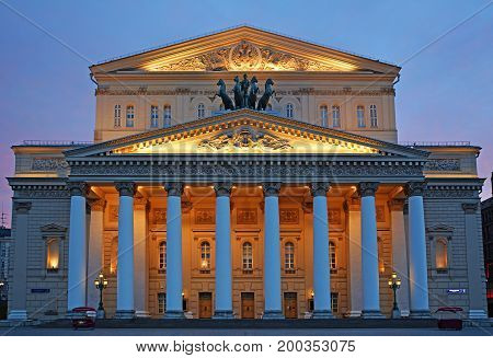 Evening View Of The Moscow State Academic Bolshoi Theatre Opera And Ballet With Lights