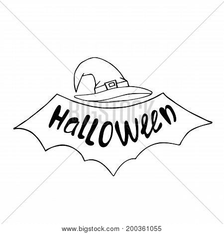 Halloween party greeting card Calligraphy, poster, banner. Black on white. Lettering. Vector illustration
