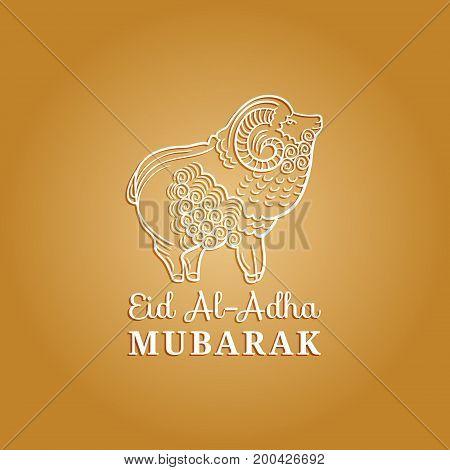Eid al-Adha Mubarak calligraphic inscription translated into English as Feast of the Sacrifice. Vector hand written text with islamic holiday symbol. Hand drawn lamb.
