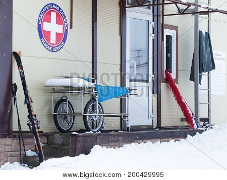 Sochi - March 28 2017: Rescue service building in the mountains and stretchers for victims and skis stand near the entrance March 28 2017 Sochi Russia