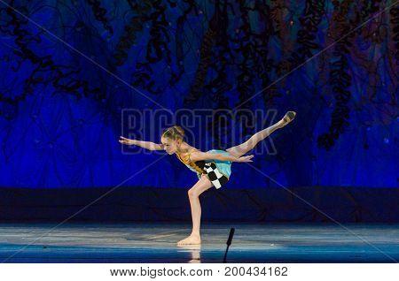 This Eternal Ballet Tale