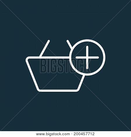 Market Basket Add Icon On Dark Background