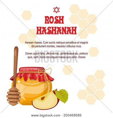Rosh Hashanah Jewish New year greeting card design with a pen to draw an Apple with honey.Celebrating Rosh Hashanah-Shanah.Stock vector. Stock vector