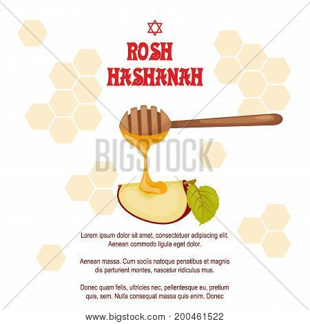 Rosh Hashanah Jewish New year greeting card set design with a pen to draw an Apple with honey.Stock vector. Celebrating Rosh Hashanah-Shanah.