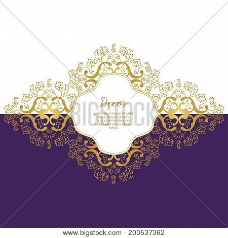 Vector decorative frame. Elegant gold element for design template, place for text. Floral border. Lace decor for birthday and greeting card, wedding invitation.