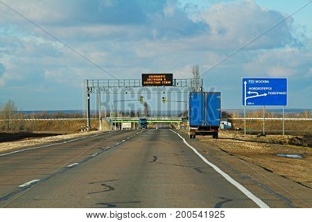 Voronezh region Russia - November 13 2015: LED Traffic Road Sign (translated from the Russian