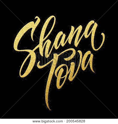 Rosh Hashanah Jewish New Year greeting card. Text Shana Tova. Golden background. Vector illustration EPS10