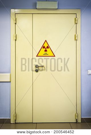 Door to X-ray cabinet in the clinic