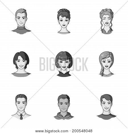 Set of different avatars girls and men. Avatar and face icon in set collection on monochrome style vector symbol stock web illustration.