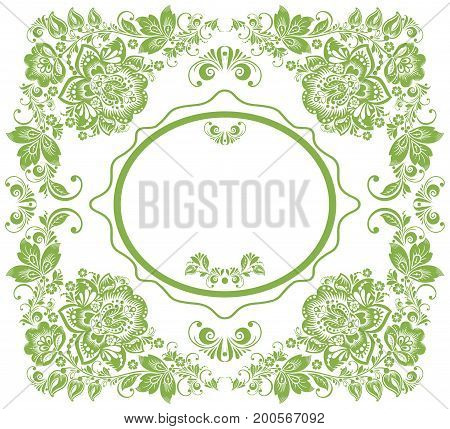 Greenery russian floral frame background, illustration. Spring style
