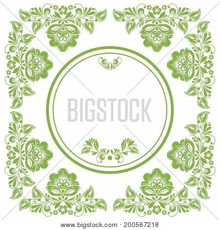 Greenery ecology russian floral frame background, illustration. Spring style