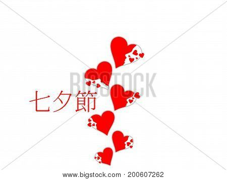 Chinese Valentine's Day. Hearts with shadow on white background. Chinese characters are translated as Qixi Festival. Vector illustration