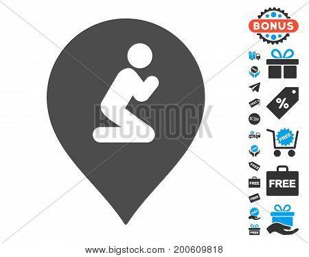 Prayer Map Marker grey icon with free bonus graphic icons. Vector illustration style is flat iconic symbols.
