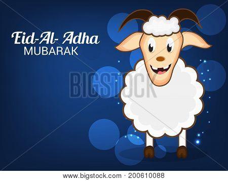 Eid Al Adha_20_aug_26