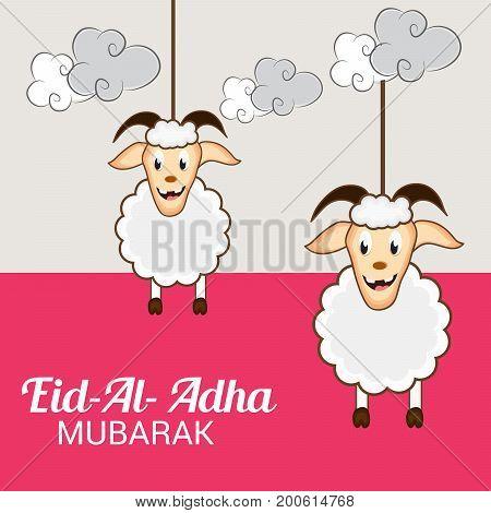 Eid Al Adha_20_aug_83