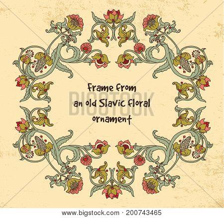 Frame old Slavic floral vintage ornament grange background. Color vector illustration. EPS8