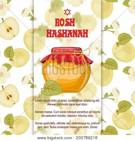 Greeting card Rosh Hashanah Jewish New year .half of an Apple with a jar of honey. Celebrating Rosh Hashanah-Shanah.