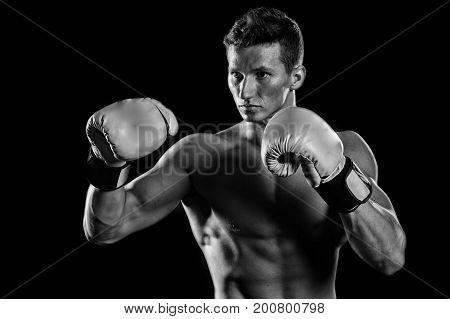Gladiator Or Atlant In Boxing Gloves
